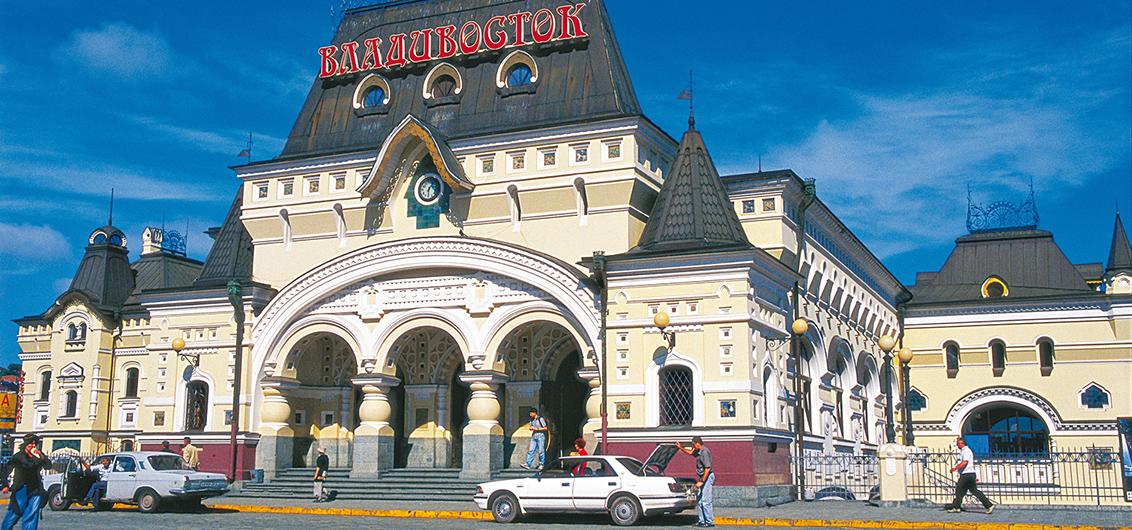 Von Moskau zum Baikalsee und über Ulan Ude weiter nach Wladiwostok (2020)