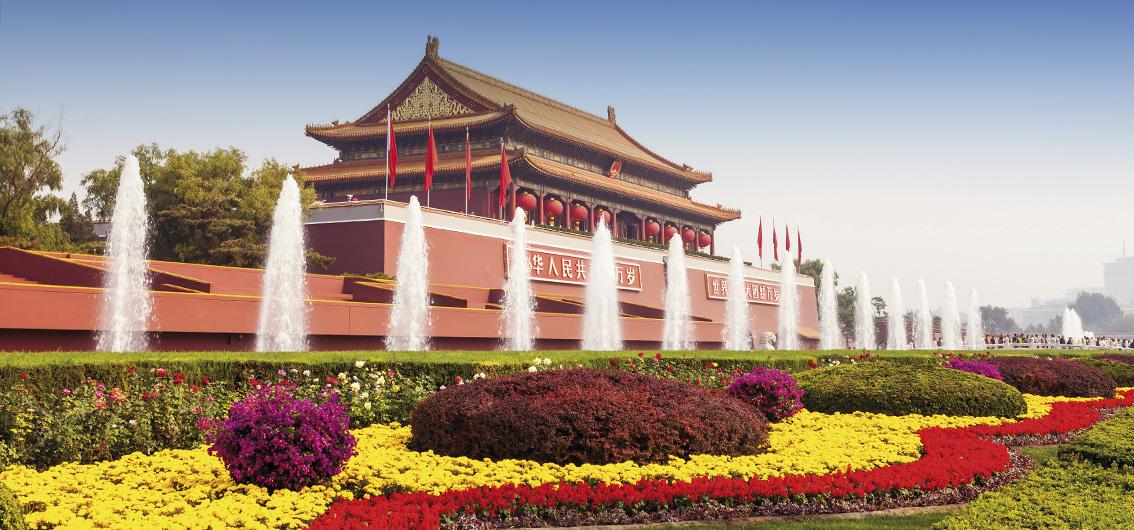 Von Peking via Datong nach Moskau (2020)